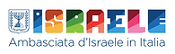 Logo Ambasciata Israele.png