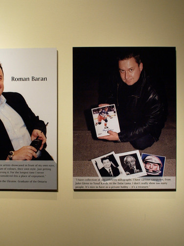 Roman Baran