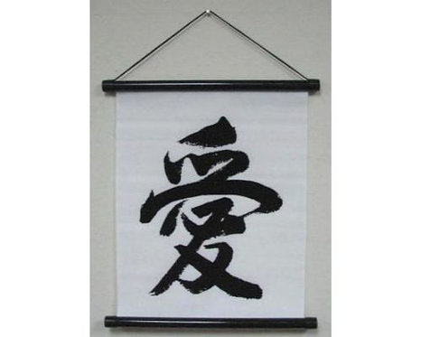 "11""x13"", Rayon Scroll - Love"