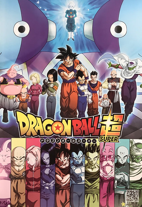 Dragon Ball Z, GT, Super Posters