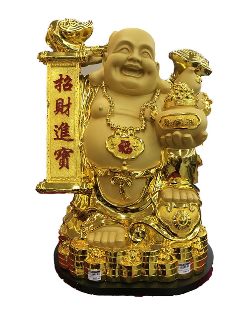 "25"" High Golden Standing Happy Buddha"