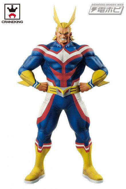 My Hero Academia Age of Heroes 20cm Premium Figure - All Might