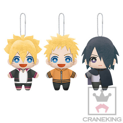Banpresto Boruto Naruto Next Generations Tomonui Vol, 1 15cm 3PC
