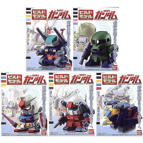 Gundam Bandal Build Model VOL.3