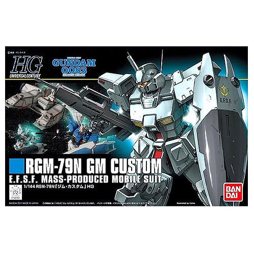 RGM-79N GM Gundam