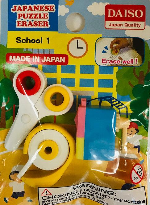 3pc Japanese Puzzle Eraser School2