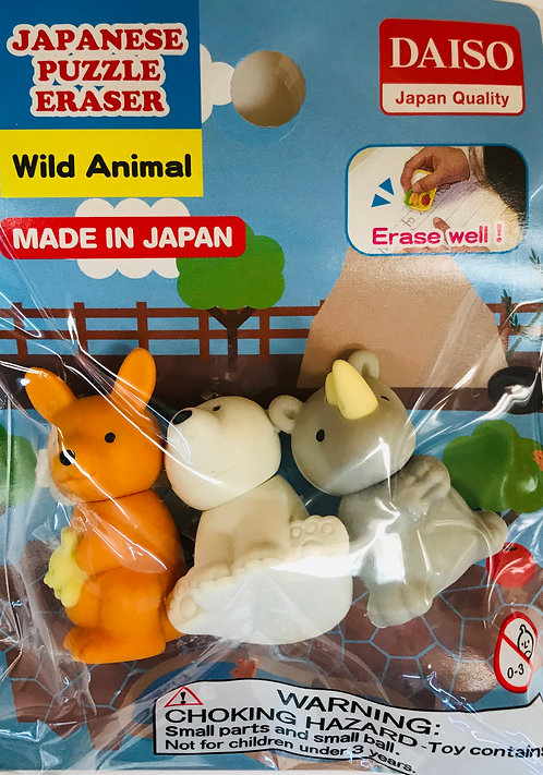 3pc Japanese Puzzle Eraser Wild Animal