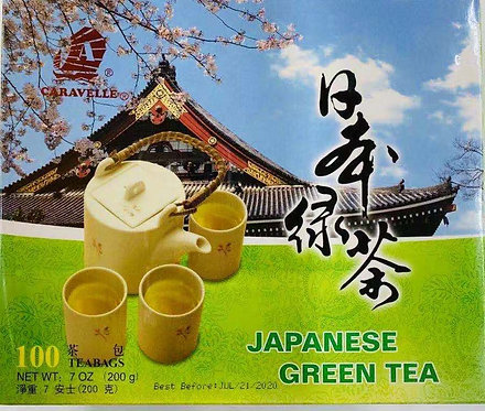 7oz Japanese Green Tea