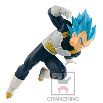 18cm Dragon Ball Super: Broly The Movie - Ultimate Soldiers - Figure -Vegeta
