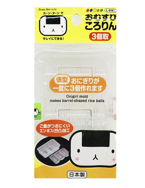 3PC Japanese Sushi Mold