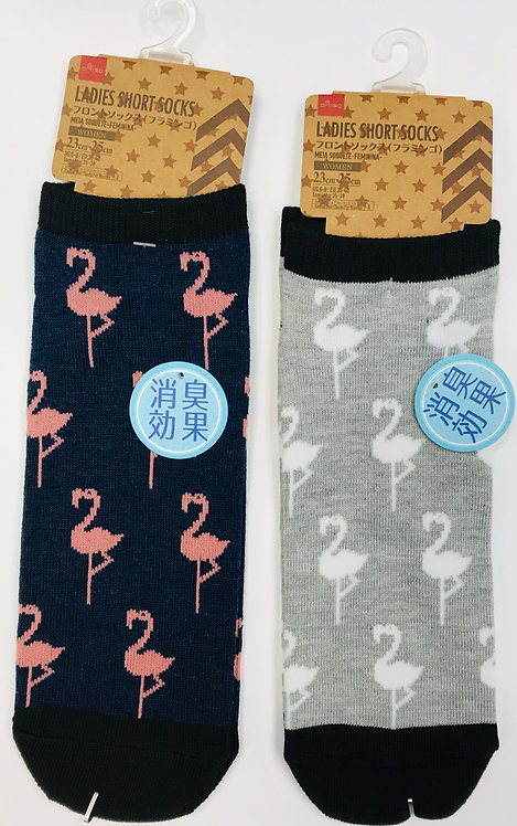 Women Socks - Flamingo