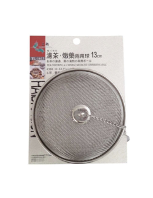 13cm HD Tea Ball