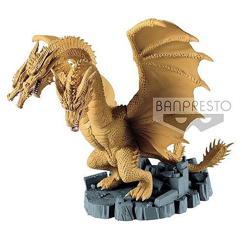11cm, Godzilla king of Monsters Figure - King Ghidorah