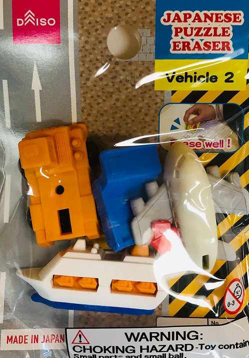 3pc Japanese Puzzle Eraser Vehicle