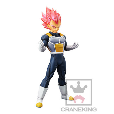 22cm Dragon Ball Movie Super Ultimate Fighter - Super Saiyan God Vegeta Figure