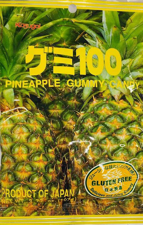 3.77oz Pineapple Gummy
