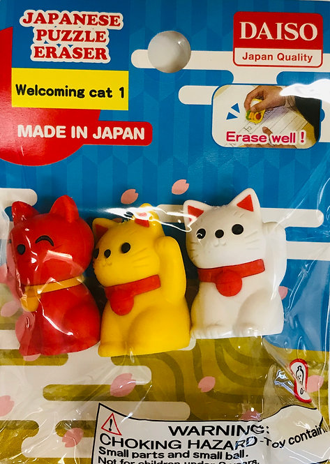 3pc Japanese Puzzle Eraser Lucky Cat
