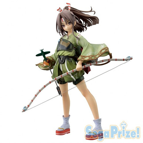 20cm Kantai Collection Kancolle Zuiho kai SPM Super Premium Figure