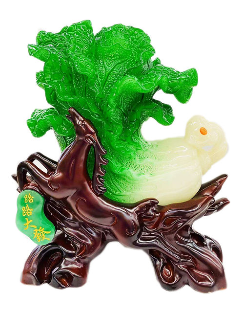 """16"""" Lucky Cabbage W/ Animal"""