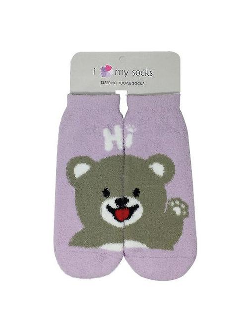 Couple Sleeping Socks- Hi Bear