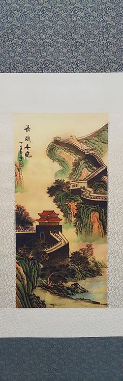 """38"""" Chinese Fabric Scroll Great Wall"""