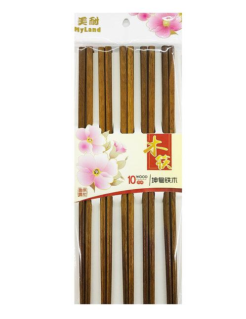 10PR Wooden Chopsticks Light Brown