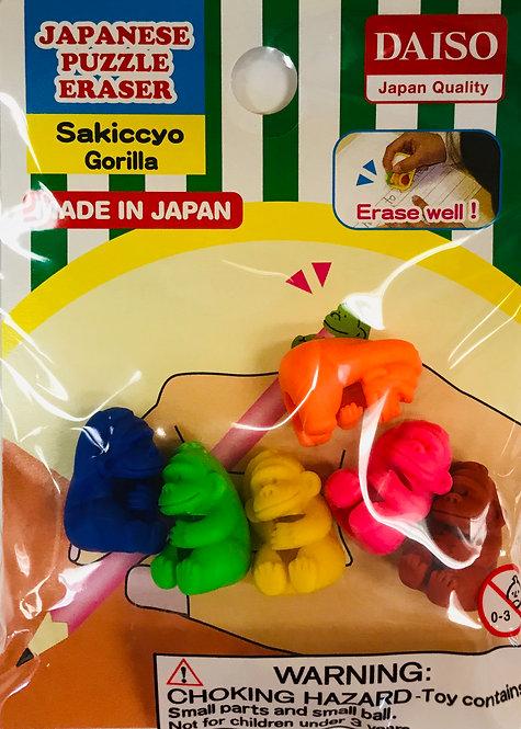 6pc Japanese Puzzle Eraser Gorilla