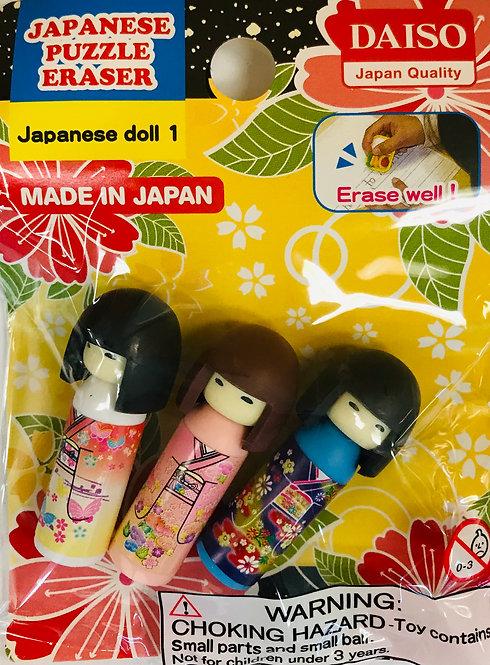 3pc Japanese Puzzle Eraser Japanese Doll1
