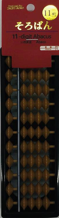 11-Digit Abacus