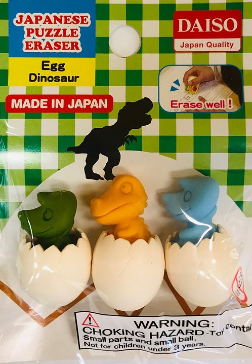 3pc Japanese Puzzle Eraser Egg Dinosaur