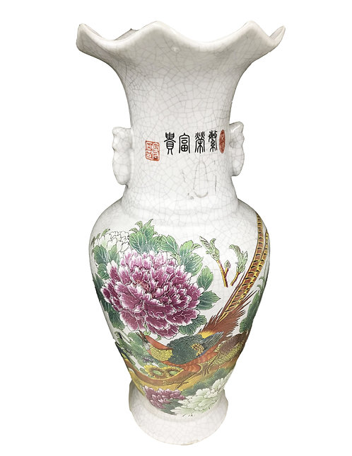 Pheasant & Flower Tall Vase