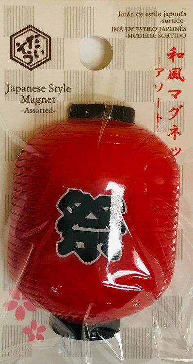 Cute Magnet Japanese Lantern