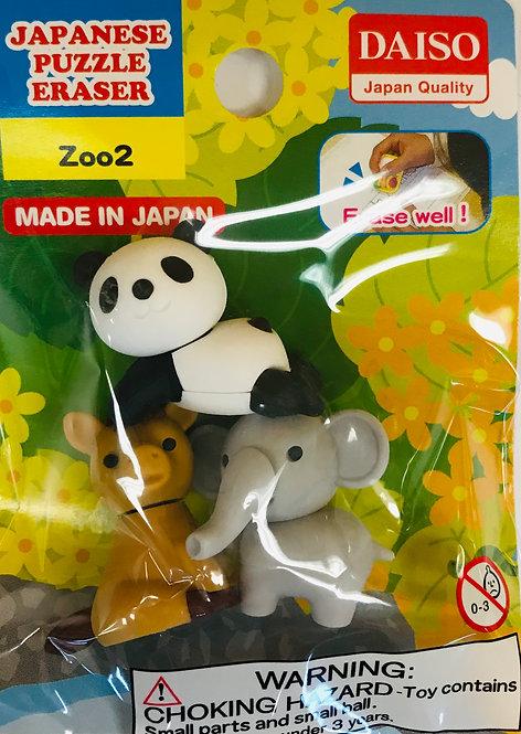 3pc Japanese Puzzle Eraser Zoo2