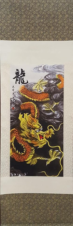 "38"" Chinese Fabric Scroll Dragon"