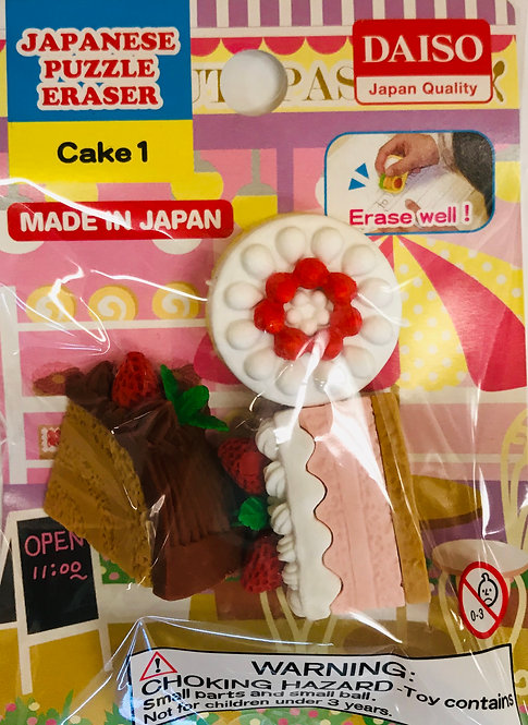 3pc Japanese Puzzle Eraser Cake1