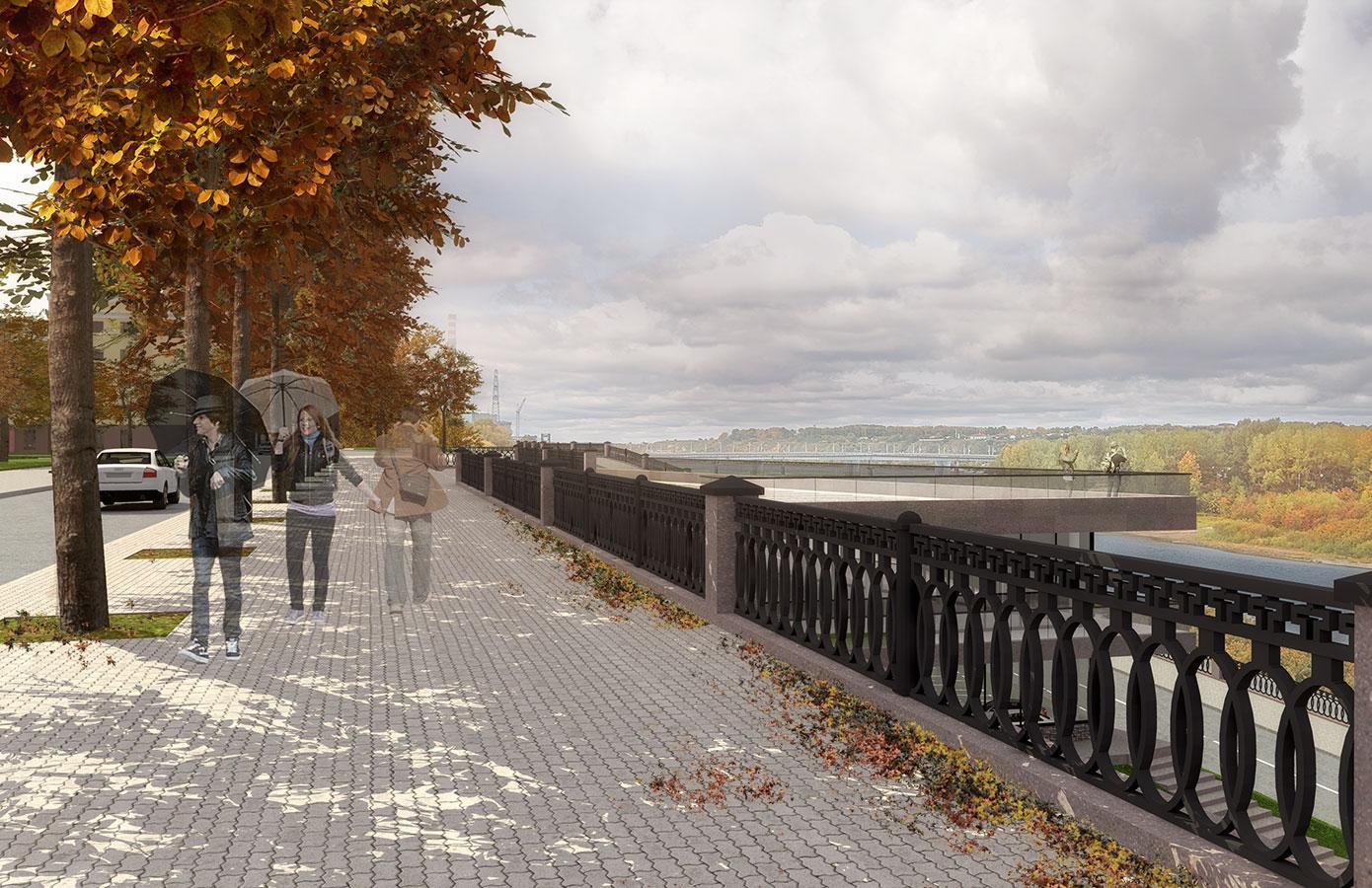Вид с набережной осенью