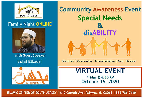 special need event 2.jpg