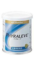 Shaklee FHYRALEVE.jpg