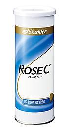 Shaklee RoseC.jpg