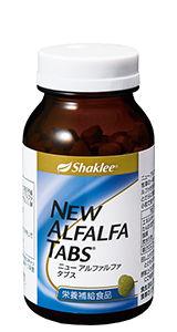 Shaklee NEW ALFALFA TABS.jpg