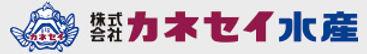 logo kanesei.jpg