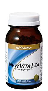 Shaklee NEW VITA-LEA.jpg
