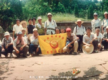 鄧小平 - 祖墳、祖宅風水(1989)