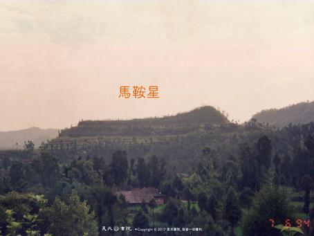 朱德 - 祖墳風水(1989)