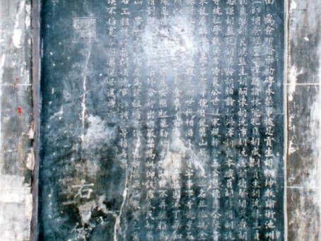 胡錦濤 先生 - 祖墳、祖宅風水(2007)