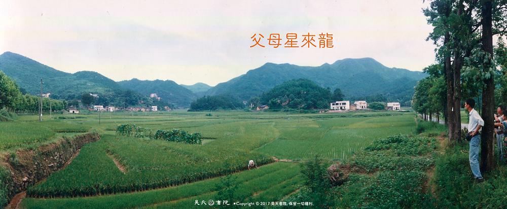 毛澤東祖墳-父母星來龍 / 湖南省韶山鄉 攝