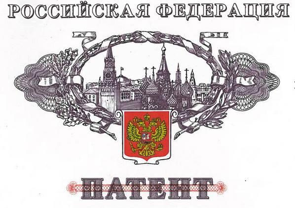 Receber o primeira confirmação que receberemos a Carta Patente na Rússia foi realmente um momento para ficar na minha história! Foi o primeiro país.