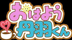 新ロゴ_3.png