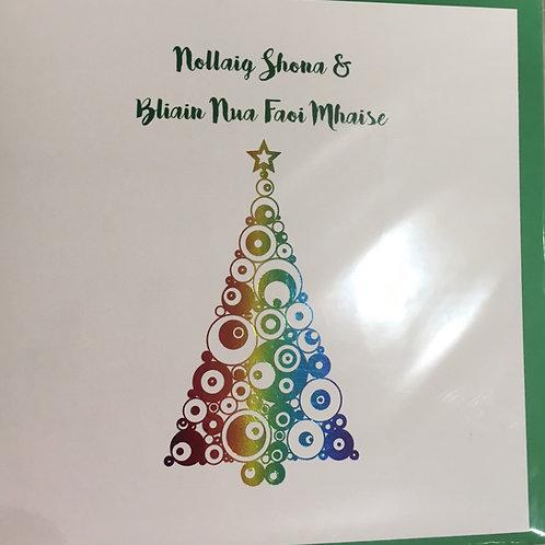 Nollaig Shona & Bliain Nua Faoi Mhaise - Multicoloured Tree