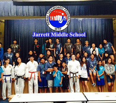 Jarrett_middle_school.jpg